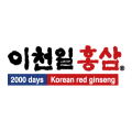 2000 days