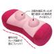 Alphax Tsuboretch Shiatsu Massage Pillow AP-621201