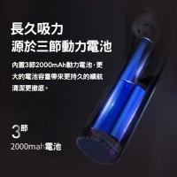 AUTOBOT V3 Handheld Vacuum Cleaner