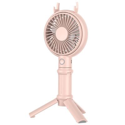 Benks F12 Multi-function 3 in 1 Handheld Fan - Pink