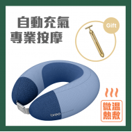 Breo iNeck Air2 Neck Massager - Blue
