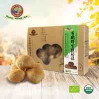 Earth Harvest Superfoods Raw & Organic Hericium Erinaceum 100g