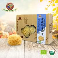 Earth Harvest Superfoods Raw & Organic Tremella Fuciformis 70g
