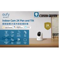 Eufy Security 2K Indoor Cam Pan & Tilt