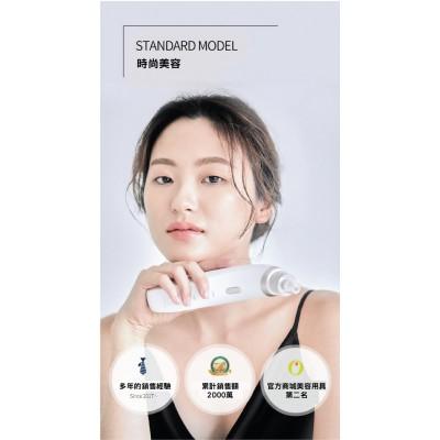 Face Factory Beauty Suction Prime