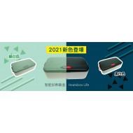 Faitron HeatsBox Life Smartest Heating Lunchbox - Green