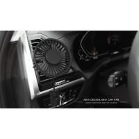 HONGPAI Car Fan Air-Conditioning (HP-896A)