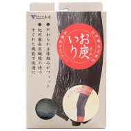 Hayashi Knit Charcoal Knee Support