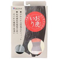 Hayashi Knit Charcoal Waist Support