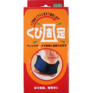 Hayashi Knit Neck Support