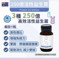 INJOY Health - Probio Basic - 25 billion - 30 Capsules