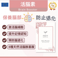 INJOY Health - Brain Booster - 20 Capsules