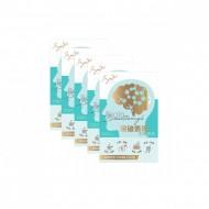 INJOY Health - Brain Breakthrough - 10 capsules x 5