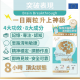 INJOY Health - Brain Breakthrough - 10 capsules