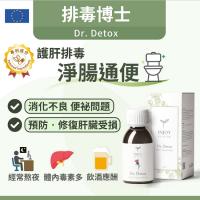 INJOY Health - Dr. Detox - 150ml