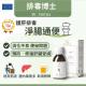 INJOY Health - Dr. Detox - 150ml x 2