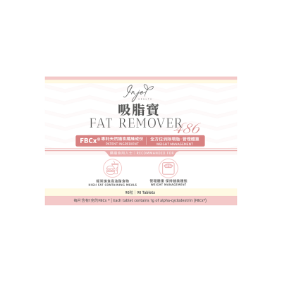INJOY Health - Fat Remover - 90 tablets