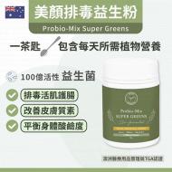 INJOY Health - Probio-Mix Super Greens - 90g