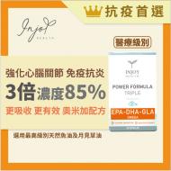 INJOY Health - EPA-DHA-GLA Omega Power Formula Triple - 30 capsules