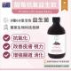 INJOY Health - Probio-Life Superberry Functional Probiotic Drinks - 500ml