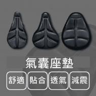 JFT BC-335 Bike Saddle Pad-Black(M Size)