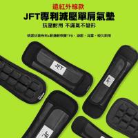 JFT BP-176 Far Infrared Singal shoulder Strap Pad - M size
