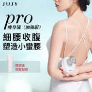 JUJY - Enhanced Ultrasonic Radio Frequency Slimming & Beauty Machine Pro