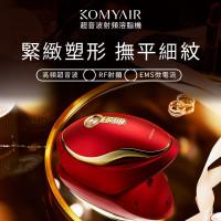 Komyair SEN4509 Ultrasonic Radio Frequency Fat Melting Machine (Made in Japan)
