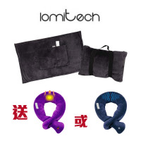 Lomitech USB 2 in 1 Heated Blanket & Pillow (FREE Lomitech Heated Neck Wrap Pillow or Vibration Neck Wrap Pillow)