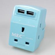 MEC - 3 Socket and 2 USB three-pin plug (Blue) N13USB3A