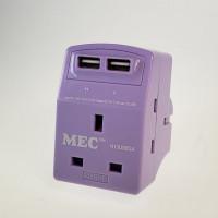 MEC - 3 Socket and 2 USB three-pin plug (Purple) N13USB3A