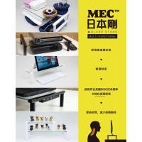 MEC - TB522B Double Multi-purpose Glass / Monitor Stand - Black (53 x 25.2 x 18cm)