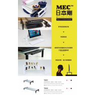 MEC - TB501W Multi-purpose Glass / Monitor Stand - White(35 x 25.2 x 9cm)