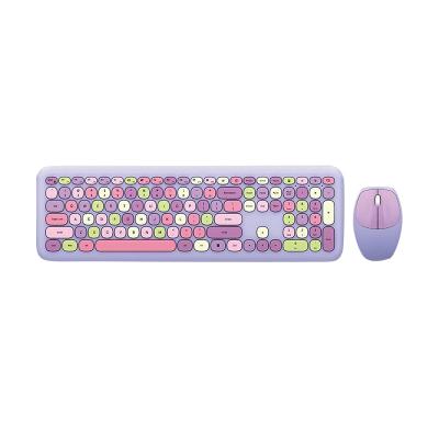 MOFII 666 COLOURFUL 2.4G Wireless keyboard mouse combo set - Purple(780-4046)