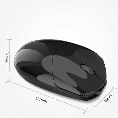 MOFII SM-398 BT Bluetooth Mouse - Black (780-4034)