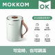 Mokkom Multi-functional Electric Heating Cup - Pink