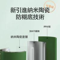 MOKKOM MK-582 Mini Milk Tea Marker - Grass Green