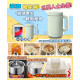 MOKKOM Multifunctional IH Desugared Rice Cooker - Green