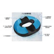 MedS Support Hydrogel Donut Cushion - Grey