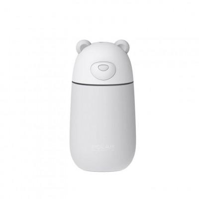 3 in 1 USB Ultrarasonic Cool Mist Humidifier LED Lighting Fan - Grey