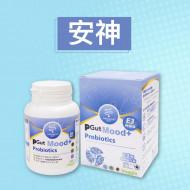 BioMed PGut Mood+ E3 Probiotics - 30capsules