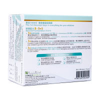 [2 Boxes Set] BioMed PGUT Baby Probiotics 30 pack/box Boost immunity of babies Natural Ingredients