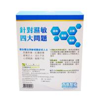 [2pcs Set] PGut DecaHerb (10 packs/box)