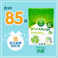 BioMed PGut Allergy E3 Probiotics (30 capsule)