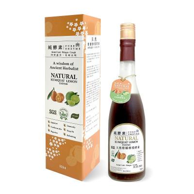 Pure Enzyme - Natural Kumquat Lemon Enzyme 500ml