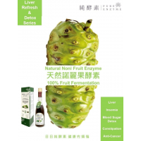 Pure Enzyme - Natural Noni Fruit Enzyme 500ml
