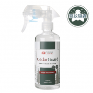 Prime-Living Natural Insect Repellent 300ml