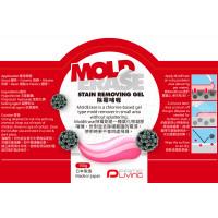 Prime-Living MoldErase Stain Removing Gel 150g