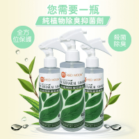 Red Moon Pure Botanical Sanitizer-200ml