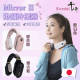 Senki Mirror II Hot & Cool Neck Cooler (Pink)